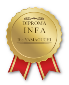 INFA国際ライセンス